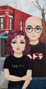Frank and Lisa