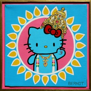 Kitty Krishna